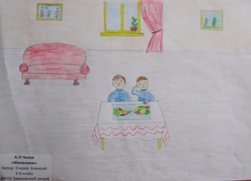 Как нарисовать мальчики чехов рисунки