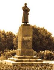 Памятник М.В.Фрунзе