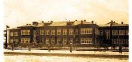 Детский сад 1938 г.